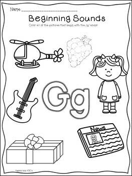 Letter G {Letter of the Week}