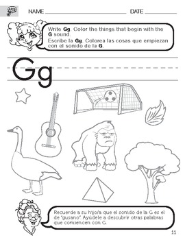 letter g sound worksheet with instructions translated into spanish for parents. Black Bedroom Furniture Sets. Home Design Ideas