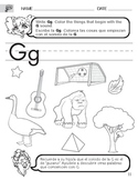 Letter G Sound Worksheet with Instructions Translated into