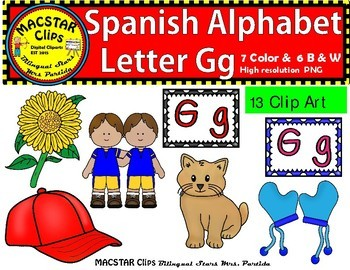 Letter G g Spanish Alphabet Clip Art   Letra Gg Personal and Commercial Use