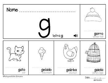Letter G in Portuguese - Letra G
