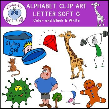 Letter G {soft sound} Clip Art: Beginning Sounds Alphabet