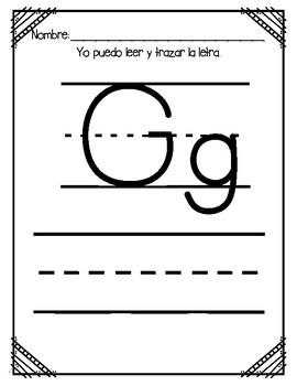 Aprendiendo la letra G