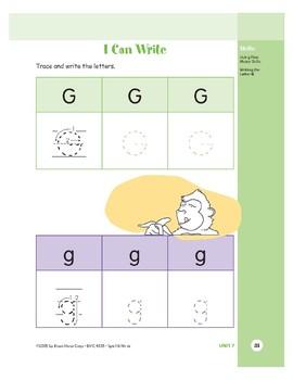 Letter Gg (Gorilla)