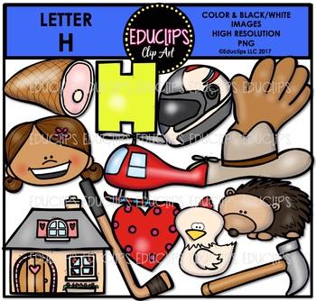 Letter H Clip Art Bundle {Educlips Clipart}