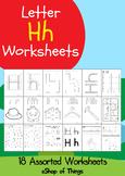 Letter Hh Worksheets Coloring Tracing Phonics Alphabet Dab letter Find letter