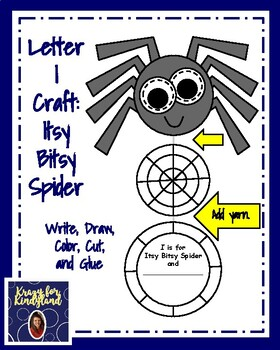 Letter I Craft: Itsy Bitsy Spider (Halloween, Fall, Autumn, Trick-or-Treat)