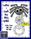 Letter I Craft for Kinder: Itsy Bitsy Spider (Halloween, Fall, Trick-or-Treat)
