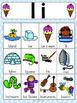 Letter I Vocabulary Cards