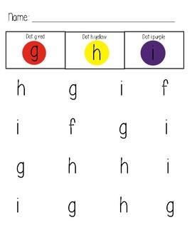 Letter ID Worksheets