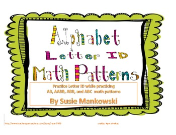 Letter ID using Alphabet Math Patterns