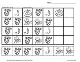 Letter J Math Pattern Practice