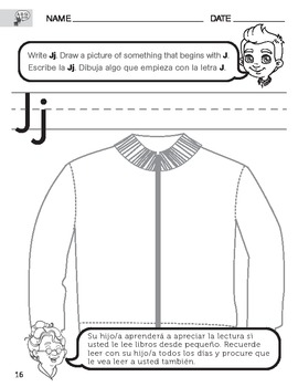 Letter J Sound Worksheet with Instructions Translated into Spanish for Parents
