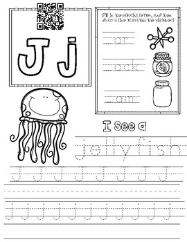 letter j worksheet by miss g 39 s resources teachers pay teachers. Black Bedroom Furniture Sets. Home Design Ideas