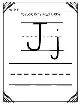 Aprendiendo la letra J