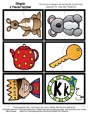 Letter K - 2 Piece Puzzles - #60CentFinds - No Frills 1 Page *o