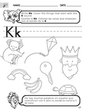 Letter K Sound Worksheet with Instructions Translated into