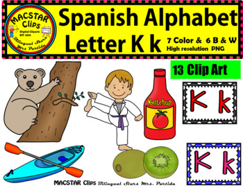 Letter K k Spanish Alphabet Clip Art   Letra Kk Personal and Commercial Use