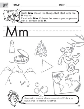 Letter M Worksheets / Alphabet & Phonics Worksheets / Letter of ...