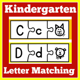 Letter Matching Uppercase and Lowercase   Preschool Kinder