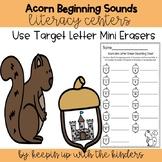 Letter Mini Erasers Acorn Match