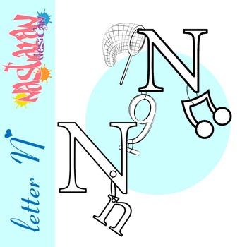 Letter N Clip art