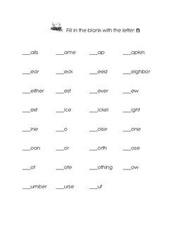Letter N Kindergarten Fill in the Blank Sight Words