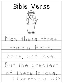 Letter N is for Noah. Bible Letter of the Week.