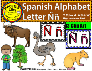 Letter Ñ ñ Spanish Alphabet Clip Art   Letra Ññ Personal and Commercial Use