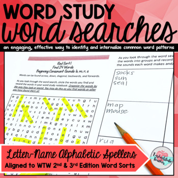 Letter Name Alphabetic Spellers Word Searches (3rd Edition)