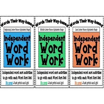 Letter Name Alphabetic Word Work Bundle