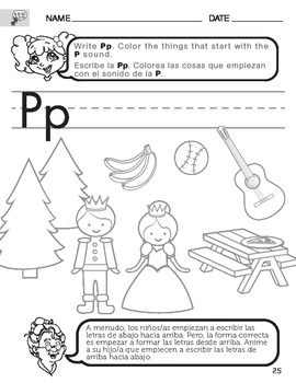 Letter p sound worksheet with instructions translated into spanish letter p sound worksheet with instructions translated into spanish for parents spiritdancerdesigns