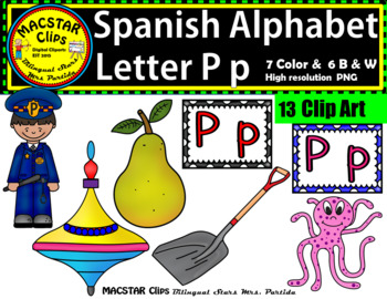 Letter P p Spanish Alphabet Clip Art   Letra Pp Personal a