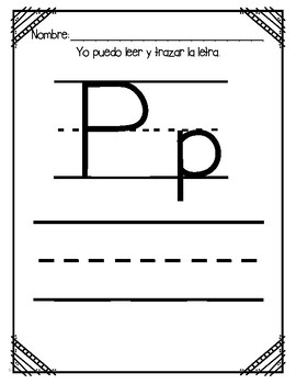 In Spanish {Letter P / La letra P}