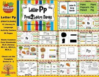 Letter Pp Language & Literacy Activity Center {COMMON CORE ALIGNED}