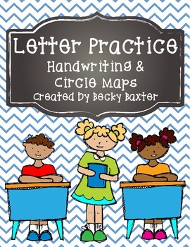 Letter Practice Pages- print and go!