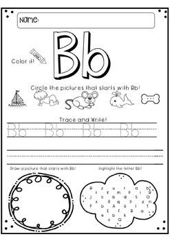Letter Practice Printables
