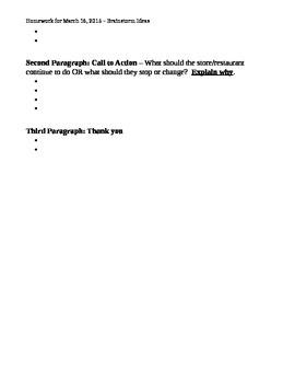 Letter Pre-Write/Brainstorm Ativity