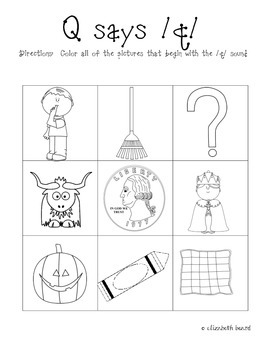 letter q worksheets letter q activities by elizabeth beard teachers pay teachers 42767
