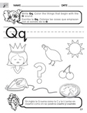 Letter Q Sound worksheet with instructions translated into