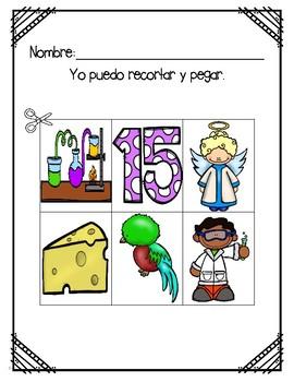 In Spanish {Letter Q / La Letra Q}