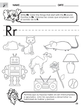 Letter r sound worksheet with instructions translated into spanish letter r sound worksheet with instructions translated into spanish for parents spiritdancerdesigns