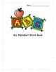 Sale!! Letter Recognition A-Z- Full Version!