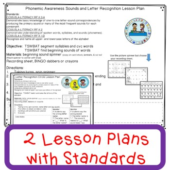 Letter Recognition and Letter Sound Summer Literacy Center