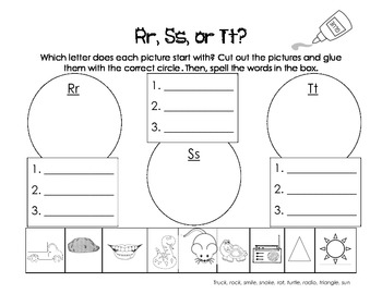 Letter Rr Activity Packet