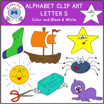 Letter S Clip Art {Beginning Sounds} Alphabet