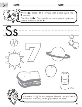 Letter s sound worksheet with instructions translated into spanish letter s sound worksheet with instructions translated into spanish for parents spiritdancerdesigns
