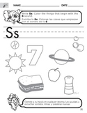 Letter S Sound worksheet with Instructions translated into