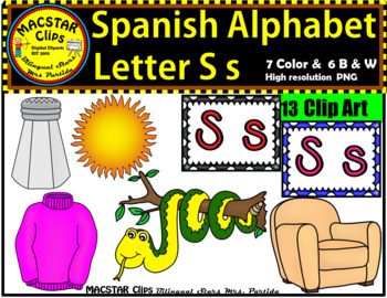 Letter S s Spanish Alphabet Clip Art   Letra Ss Personal and Commercial Use