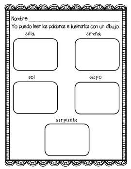 In Spanish {Letter S / La Letra S}